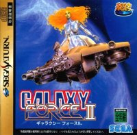 Galaxy Force II Sega Saturn