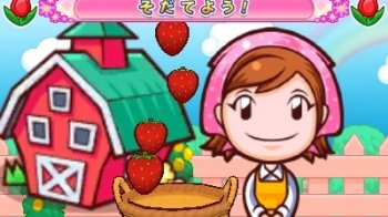 Anunciado 'Gardening Mama: Mama and the Forest Friends'