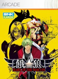 Garou: Mark of the Wolves Xbox 360
