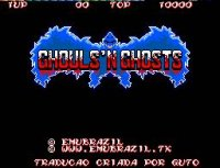 Ghouls'n Ghosts Wii