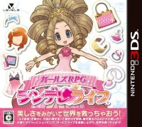 Girls' RPG Cinderella Life Nintendo 3DS