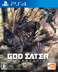 God Eater: Resurrection PS4