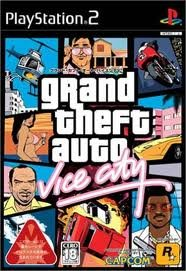 Grand Theft Auto Vice City Playstation 2