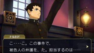Desvelados nuevos detalles de The Great Ace Attorney para Nintendo 3DS