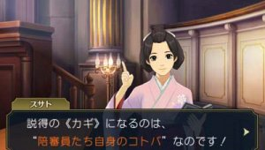The Great Ace Attorney presenta a su protagonista femenina