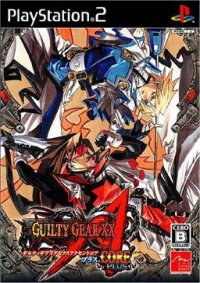 Guilty Gear XX Accent Core Plus Playstation 2