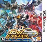 Gundam Try Age SP Nintendo 3DS