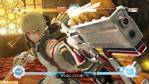 Primer video de .hack// Versus
