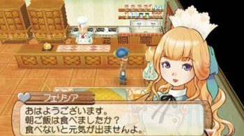 Nuevo vídeo de Harvest Moon: The Land´s Origin
