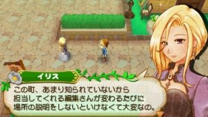 Fecha japonesa de Harvest Moon: Linking the New World