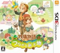 Harvest Moon: Linking the New World Nintendo 3DS