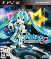 Hatsune Miku: Project DIVA F PS3