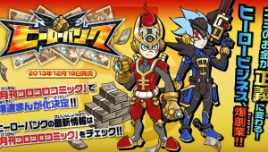 Sega anuncia 'Hero Bank' para Nintendo 3DS