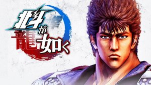 Fist of the North Star: Lost Paradise llegará a Occidente el 2 de octubre