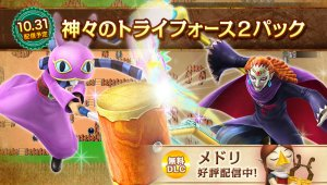 Hyrule Warriors Legends, así es el pack A Link Between Worlds en movimiento
