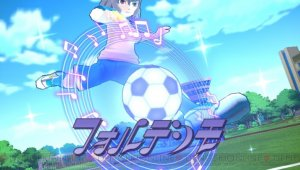 Inazuma Eleven Strikers es registrado en Europa