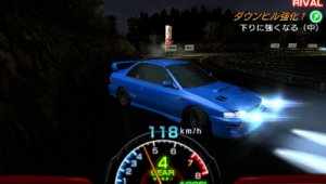 Initial D: Perfect Shift Online registra 400.000 descargas