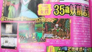 Scans de Irozuki Tingle no Koi no Balloon Trip