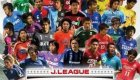 J-League Winning Eleven 2008
