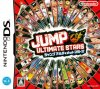 Jump Ultimate Stars Nintendo DS