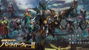 Anunciado Kamen Rider: Battride War 2 para PlayStation 3