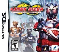Kamen Rider: Dragon Knight - The Videogame Nintendo DS