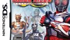 Kamen Rider: Dragon Knight - The Videogame