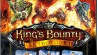 King's Bounty Anthology