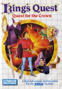 King's Quest: Quest for the Crown Master System