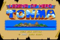 Legend of Hero Tonma Wii