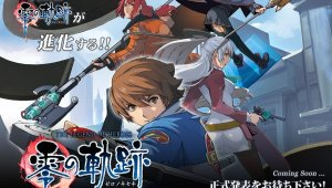 Anunciado Legend of Heroes: Zero no Kiseki para PS Vita