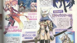Nuevos scans de Luminous Arc 2 Will