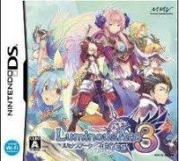 Luminous Arc 3 Eyes Nintendo DS