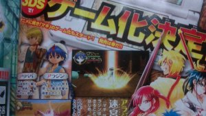 Namco Bandai presenta Magi: The Labyrinth of Magic para 3DS
