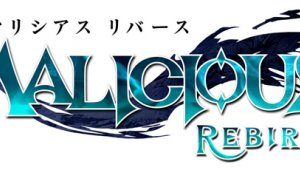 Gameplay de Malicious Rebirth