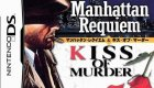Manhattan Requiem: Kiss of Murder