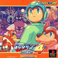 Mega Man 4 Playstation