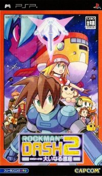 Mega Man Legends 2 PSP