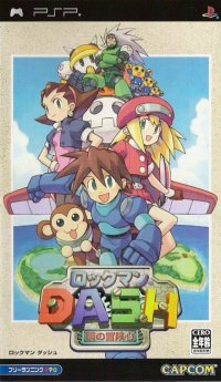 Mega Man Legends PSP