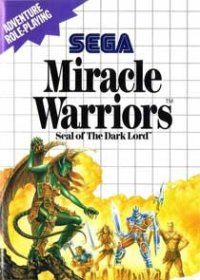 Miracle Warriors: Seal of the Dark Lord Master System