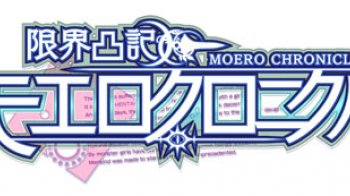 Compile Heart presenta Moero Chronicle para PS Vita