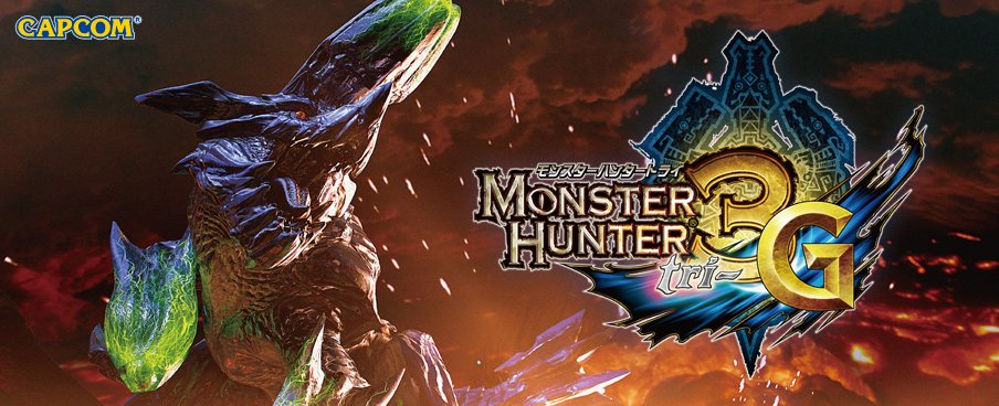 Monster Hunter 3 Tri G