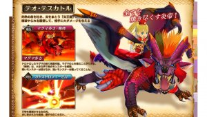 Monster Hunter Stories recibirá una gran actualización en Japón