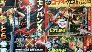 Monster Hunter X confirma colaboración con Ushio & Tora