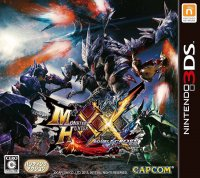 Monster Hunter XX: Double Cross Nintendo 3DS