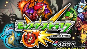 El RPG para móviles Monster Strike tendrá anime y port para 3DS