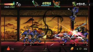 Muramasa Rebirth, ya disponible en PlayStation Store