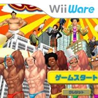 Muscle March Wii