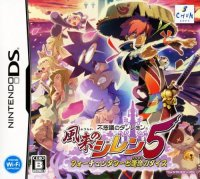 Mystery Dungeon Shiren the Wanderer 5: Fortune Tower and the Dice of Fat Nintendo DS