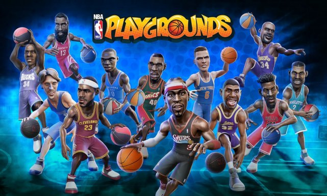 Análisis NBA Playgrounds (Pc PS4 One Switch)